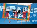 Perfume MIX vol.2 (mixed by 038)