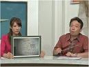 防人の道 今日の自衛隊 - 平成26年9月4日号