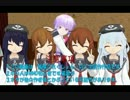 【MMD艦これ】 結月提督の日常 【響編】 前編 thumbnail