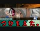 【ニコニコ動画】【サタスペ】下ネタばかりのサタスペ奮闘記 3-6 【ゆっくりTRPG】を解析してみた