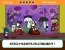 ペーパーテンコ プレイ動画  part17 ステージ4