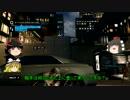 【Watch_Dogs/PS4】天才ハカーが魅せるハックの極意wwwww【ゆっくり実況3】
