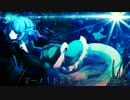 【ニコニコ動画】【東方Vocal】マーメイド幻想 ~Mermaid Fantasy~/Vo.藤宮ゆき【あ~るの~と】を解析してみた