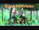 【ニコカラ】君じゃなきゃダメみたい【on vocal】≪オーイシマサヨシ≫ thumbnail