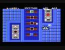 【MSX】ガルフォース4面_PATY_LEVEL20