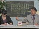 【沖縄問題の致命的本質】内閣改造と沖縄県知事選[桜H26/8/28]