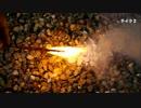 【ニコニコ動画】花火でガラスは溶けるの?を解析してみた