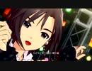 """KIKUCHI Makoto """"Hatsukoi ~Yonshou Unmei no Eve~"""""""