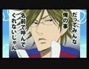 【新テニOVA】放課後の王子様 その1 thumbnail