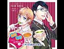 【CD試聴】ドラマCD 先輩後輩シリーズ vol.1 とある茶道部での告白