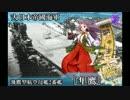 完全勝利した南太平洋海戦の武勲艦隼鷹に角田少将もにっこり.UC