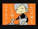 【MGS4】ひそやか女子の隠密プレイ【初見実況】part21