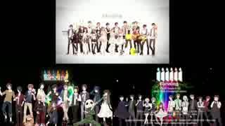 【SINGERS ver.A】Blessing【A Gift for You】合わせてみた【SINGERS ver.B】