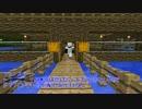 【minecraft】マイクラマジックライフpart4