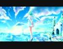 【GUMI】 Fly Away 【オリジナル曲】