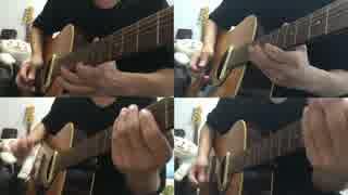 【ギター】東京喰種OP unravel Acoustic Arrange.Ver【多重録音】