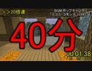 【Minecraft】マキ咲エーテル観光課 第4回【VOICEROID&ゆっくり実況プレイ】