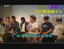 【ニコニコ動画】20140830 生主因縁の対決討論会スペシャル  3/7を解析してみた