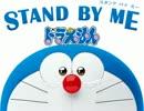 ムービーウォッチメン 『STAND BY ME ドラえもん』