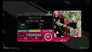 【BeatStream】セツナトリップ BEAST【外部出力】