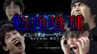 人気のZ会アニメMADリンク動画 1...