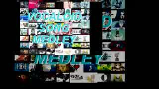 【音源×69人】My Favorite Vocaloid Song Medley【UTAUカバー】