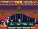 SFC 南国少年パプワくん プレイ動画 その3