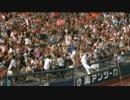 【ニコニコ動画】フェンス上でバタバタしながらも、なんとかフライを掴んだバルディリスを解析してみた