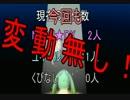 【実況】デラックスな私と友人二人で友情破壊双六【ドカポンDX】 Part5