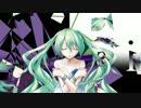 【初音ミク Solid】 ins. 【オリジナルMV】