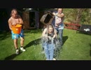 Forfar Girl's Ice Bucket Challenge