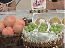 【草莽崛起】頂き物の御礼と各種お知らせ[桜H26/9/1]
