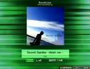 【K-Shoot MANIA】 Secret Garden -short ver.- 【FLOOR落選供養】