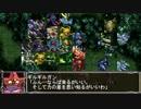 幻想のフロンティアX the 3rd 第43話 1/2