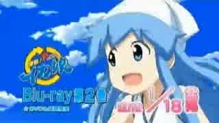 【全26作品】BLU-RAY Disc【アニメカタログ】