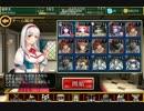 千年戦争アイギス 竜殺しの剣 砂漠の赤竜 極級 ☆3 (銀以下cc1人)