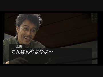 petiTRIM@S episode.5前編 やむ落ち反省文