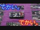 【ゲーム実況】『艦これポーカー』駆逐艦編#01【オリジナル】