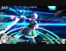 【マジカルバトルアリーナNEXT】ネット対戦動画その2【MBAN】