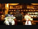 野獣に恋したALC 中編.mp4 thumbnail