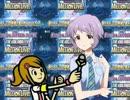 A voice MAD feat. Mizuki