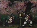 斬サム 対戦動画 5(再)