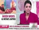 モディ首相日本滞在4日目(最終日)の関連報道まとめです。