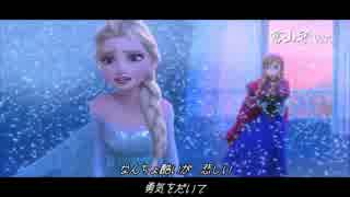 【富山弁で】生まれてはじめて(リプライズ)【歌ってみっちゃ】