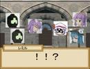 【ニコニコ動画】小悪魔と三月精の冒険譚 7-7話【SW2.0】を解析してみた