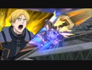 【作業用BGM】機動戦士ガンダムEXTREME VS. MAXI BOOSTメドレーPART4 thumbnail