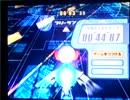 """カービィのエアライド FR ギャラックス ロケットスター 44""""87"""