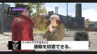 大人の知的な「かくれんぼ」 【実況】01