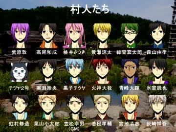 『劇場版 黒子のバスケ LAST GAME』動画フル …