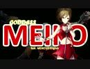 【ニコニコ動画】【MEIKO V3 English】GODDESS - Shu-t & Metragoon【ボカロコラボ曲】を解析してみた